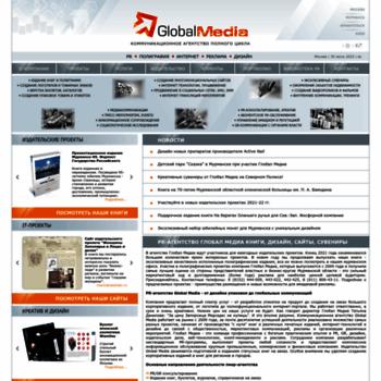 Веб сайт globalmedia51.ru
