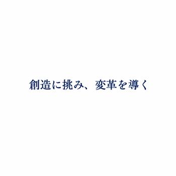 Globis.co.jp thumbnail