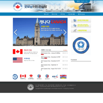 Gmibc.ca thumbnail