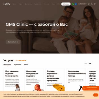 Gmsclinic.ru thumbnail