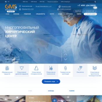 Веб сайт gmshospital.ru