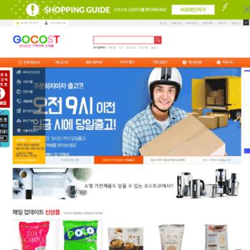 Gocost.co.kr thumbnail