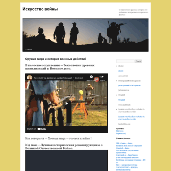 Веб сайт gods-of-war.pp.ua
