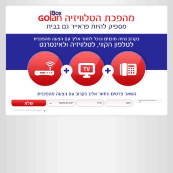 Golanbox.co.il thumbnail