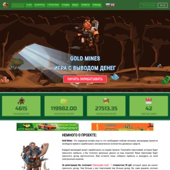 Gold-mines.ru thumbnail