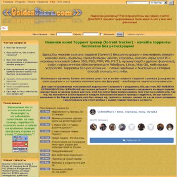 Goldenshara.net thumbnail