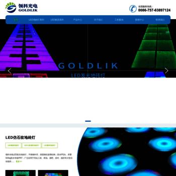 Goldlik.cn thumbnail