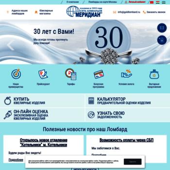 Goldlombard.ru thumbnail