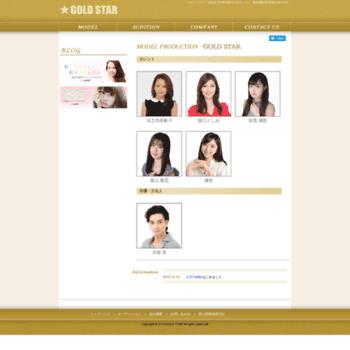 Goldstar.co.jp thumbnail