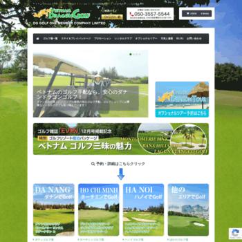 Golf-danang.jp thumbnail