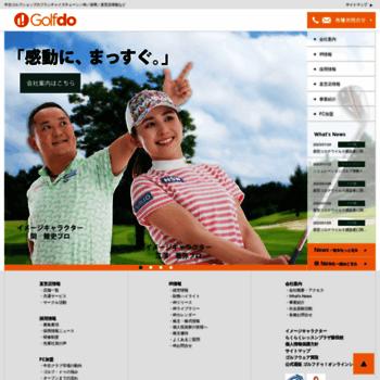 Golfdo.co.jp thumbnail