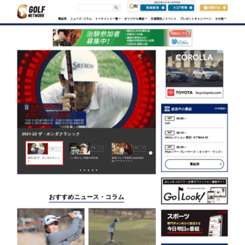 Golfnetwork.co.jp thumbnail
