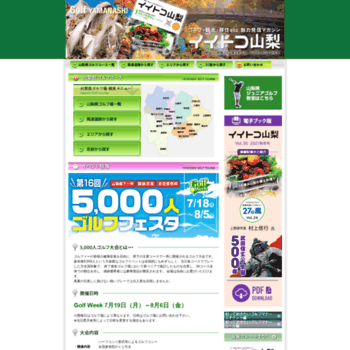 Golfy.jp thumbnail