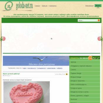 Goloda-net.ru thumbnail
