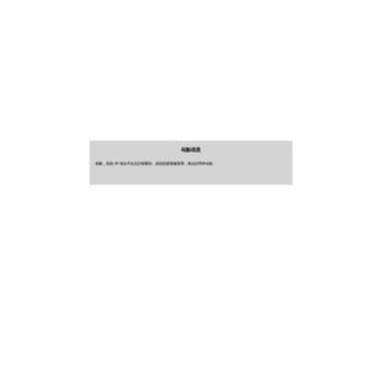 Gongguan168.tw thumbnail