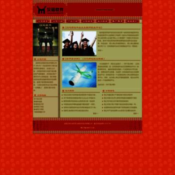 Good-edu.cn thumbnail