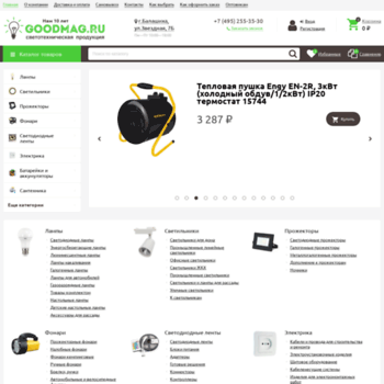 Goodmag.ru thumbnail