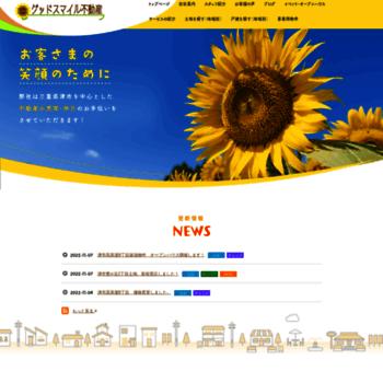 Goodsmilefudousan.co.jp thumbnail