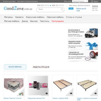 Goodzone.com.ua thumbnail