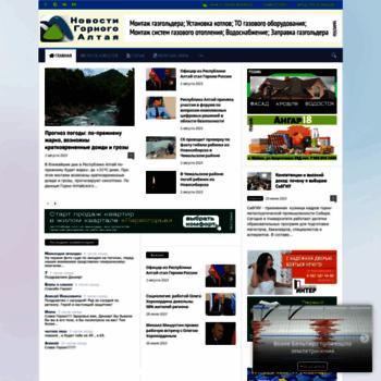 Gorno-altaisk.info thumbnail