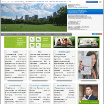 Gorodnewyork.ru thumbnail