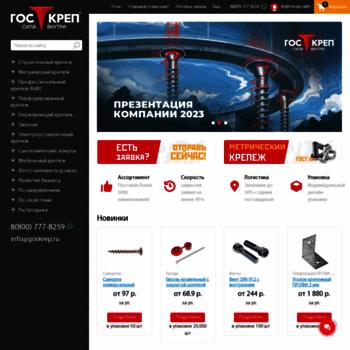 Goskrep.ru thumbnail