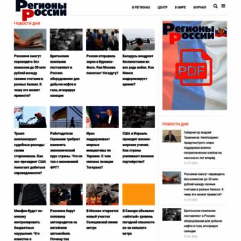 Gosrf.ru thumbnail