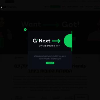 Gotfriends.co.il thumbnail