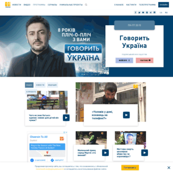 Govoryt-ukraina.tv thumbnail