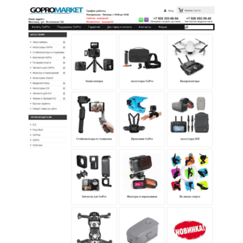 Gp-market.ru thumbnail