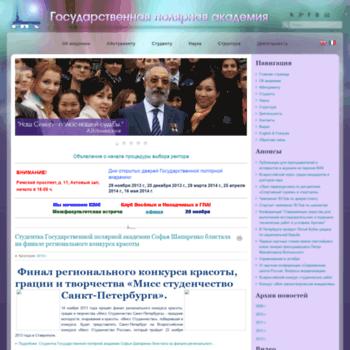 Gpa-spb.ru thumbnail