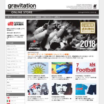Gravitation-estore.jp thumbnail