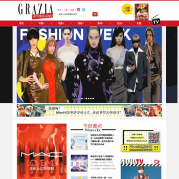 Grazia.com.cn thumbnail