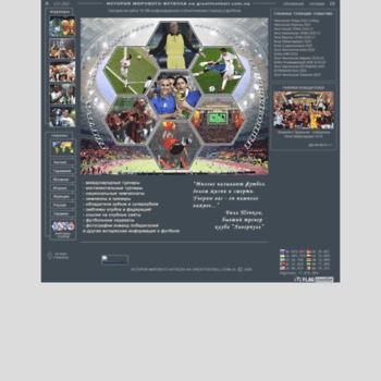 Greatfootball.com.ua thumbnail
