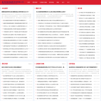 greatimportexport com at WI  Importers Exporters | Buyers Suppliers