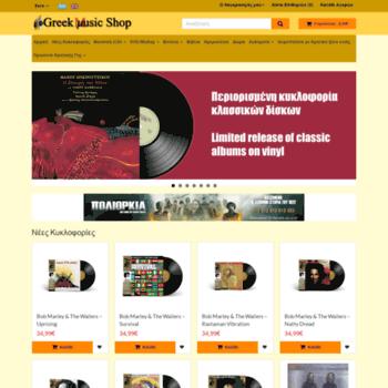 Greekmusicshop.gr thumbnail
