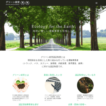 Green-m.jp thumbnail