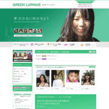 Greenlupinus.co.jp thumbnail