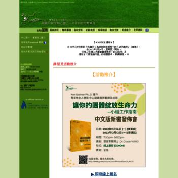 Greenpastures.com.hk thumbnail