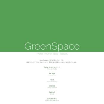 Greenspace.info thumbnail