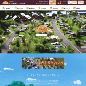 Greenvila.jp thumbnail