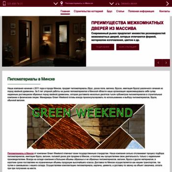 Greenweekend.ru thumbnail