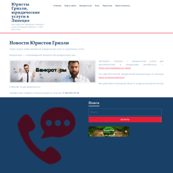 Gri2zly.ru thumbnail