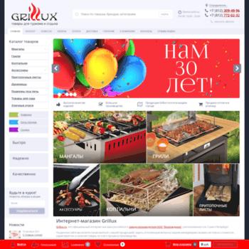Grillux.ru thumbnail