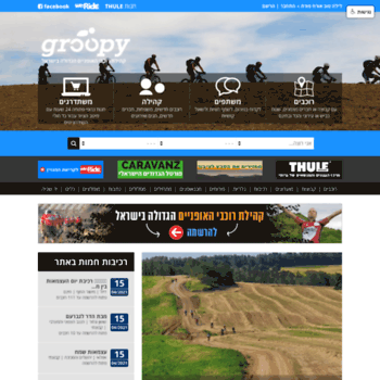 Groopy.co.il thumbnail