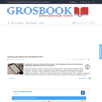 Grosbook.info thumbnail