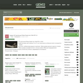 Growfair.org thumbnail