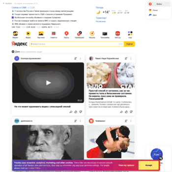 Gsm66.ru thumbnail