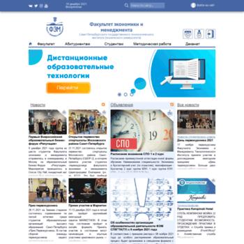 Gtifem.ru thumbnail