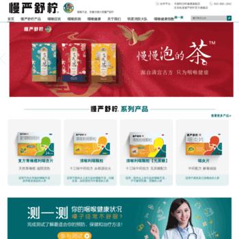 Guilong.com.cn thumbnail